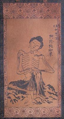gokoushiyui-03