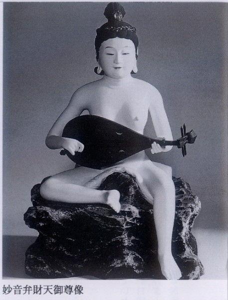 benzai_ra