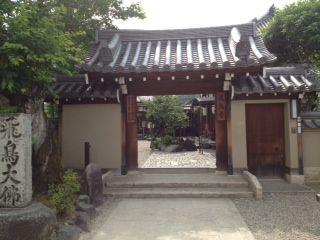 blog_120531_asuka