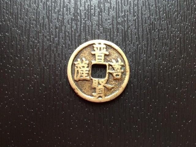 普賢菩薩絵銭