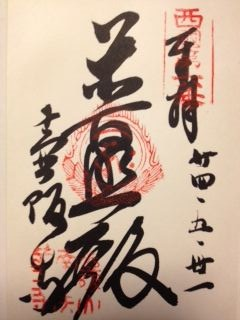 blog_120531_tsubosaka00
