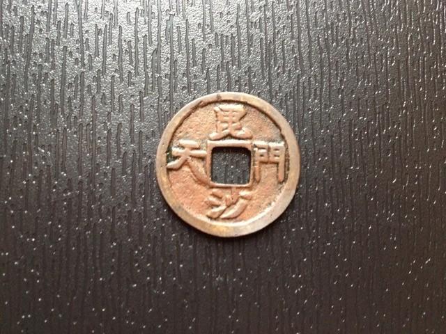 毘沙門天絵銭