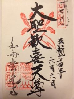 blog_120606_jyoukouji00