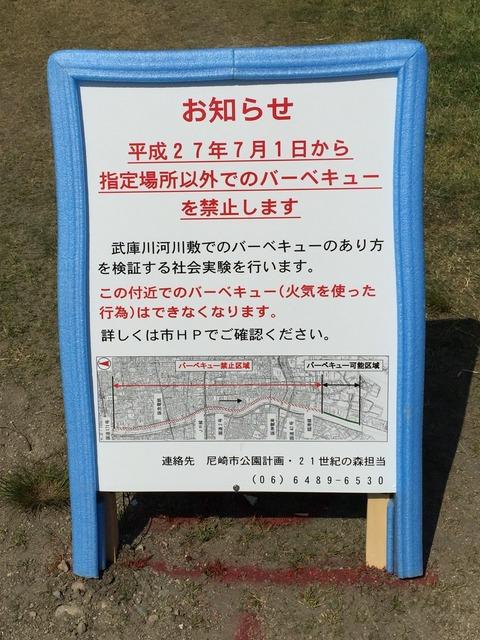 2015-05-01-09-41-42