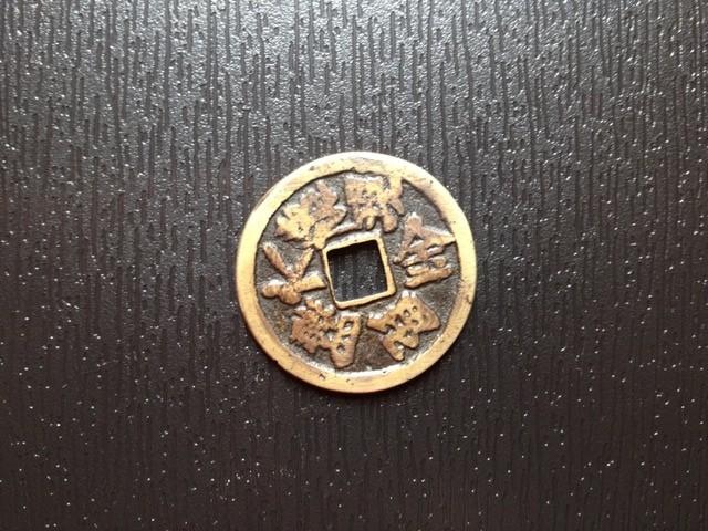 金比羅大権現絵銭