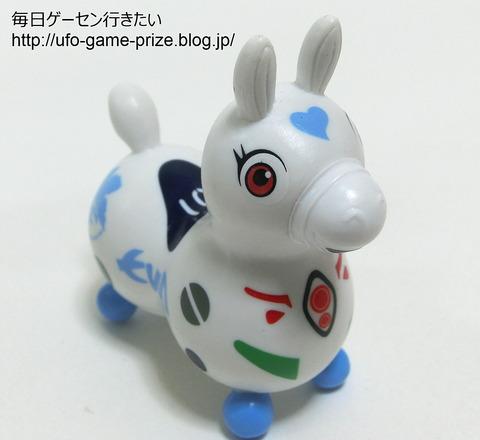 CIMG1412