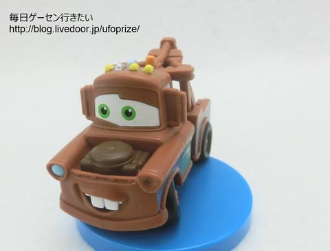 CIMG2235