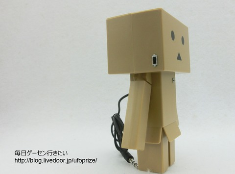 CIMG4085