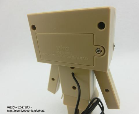 CIMG4091