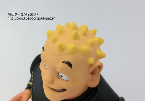 CIMG8811
