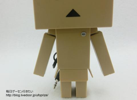CIMG4082