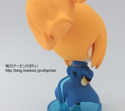 CIMG8635