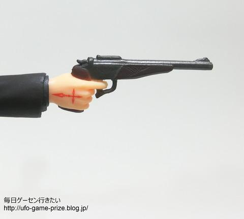CIMG1225