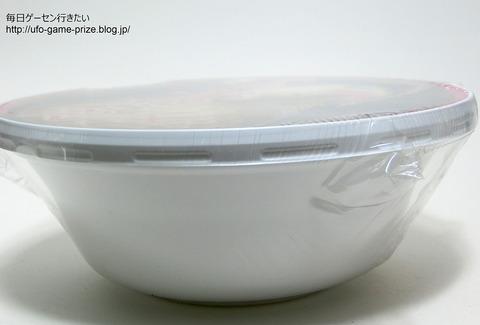 CIMG2769