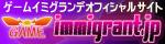 jp-150-40(1)