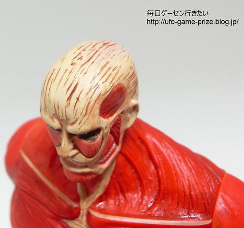 CIMG1754