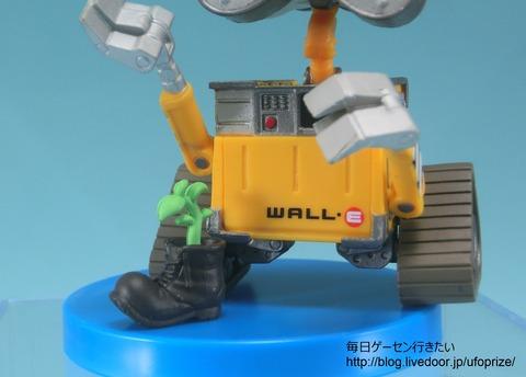 CIMG9545