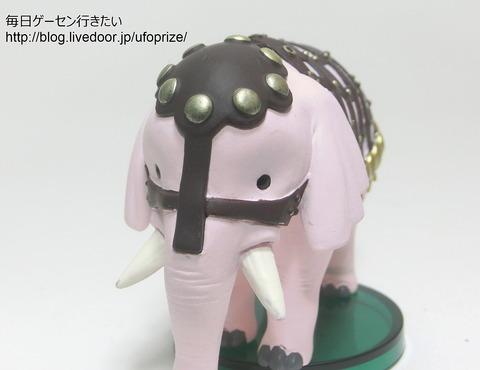 CIMG3873