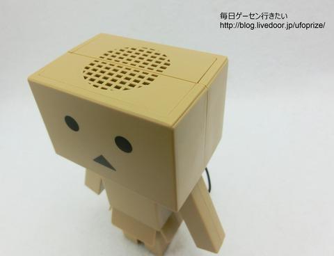 CIMG4080