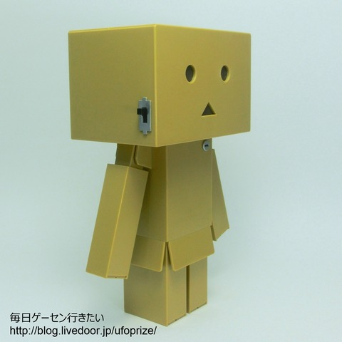 CIMG9969
