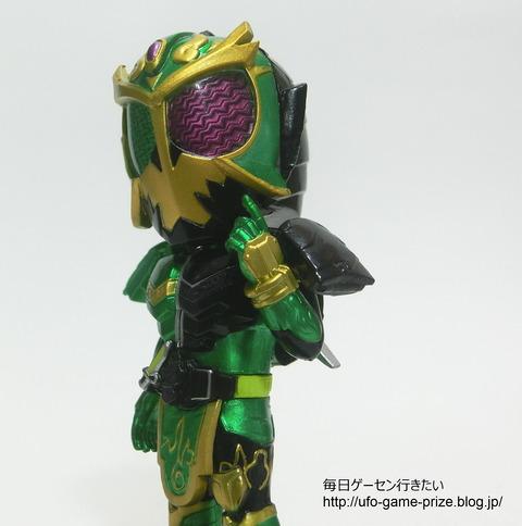 CIMG3128
