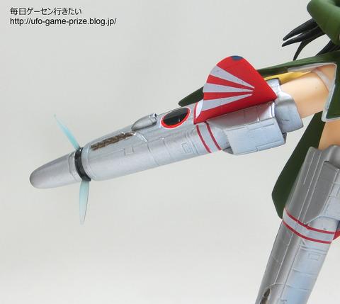 CIMG1705