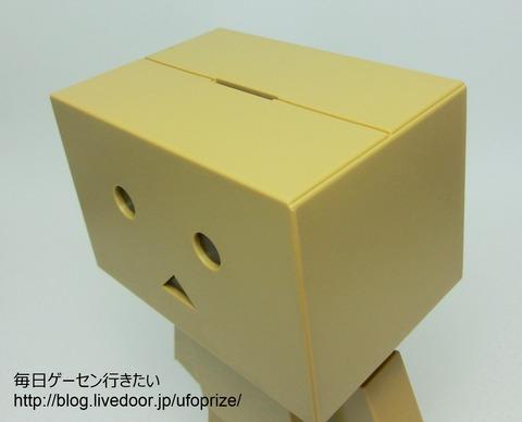 CIMG9974