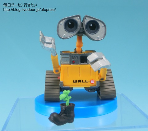 CIMG9530