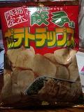 栃木限定餃子味ポテトチップス