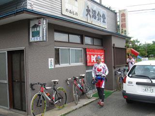 20070630大沼食堂