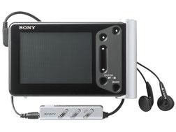 sony HMP-A1