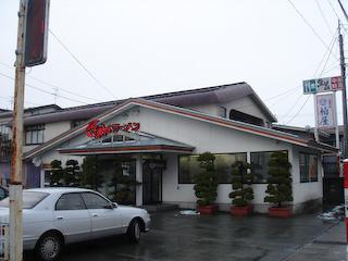 くるまやラーメン尾花沢店
