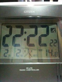 平成22年2月2日22時22分22秒