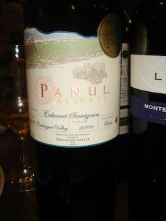 「PetitNoel」ワインの会_ワイン4