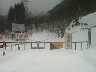 20100109笹谷峠入口