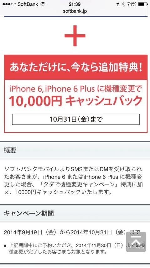 2014-09-25-21-39-02