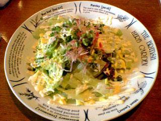 プチノエル秋刀魚のたたきサラダライス