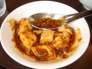 「竹林坊」麻婆豆腐