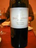 20090322ばせをさん送別会ワイン3