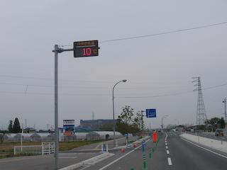 20090503気温