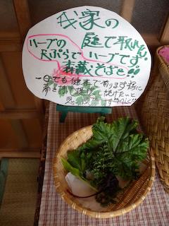 「森蔵」天ぷら材料