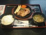 「日の出食堂」チキングリル定食