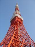 20090406TOKYOサイクリング_東京タワー