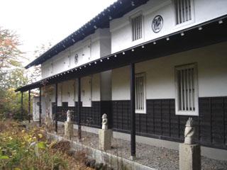 今井繁三郎美術館1