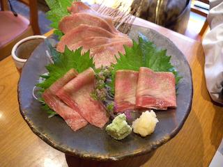 「べこ正宗」仙台牛の刺身