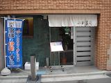 「小判寿司」入り口