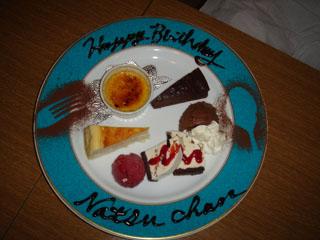 20070720夏ちゃん誕生日ケーキ