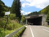 2009とうかいサイクリング秋篇_松ノ木トンネル