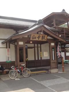 20090819山寺駅