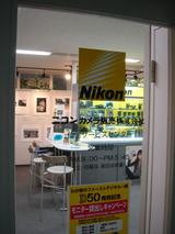ニコンカメラ販売仙台サービス